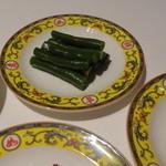 厲家菜 - いんげんの山椒油和え