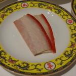 厲家菜 - 北京風豚バラ肉の燻製(旨)