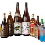 近江牛専門店 れすとらん 松喜屋 - 飲み放題 通常メニュー15種