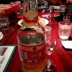 龍口酒家 -