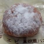 ブーランジュリーエピ - 料理写真:あんフライ120円
