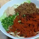 自家製麺 てんか - 汁なし坦々麺