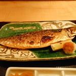 米祥 - 鯖の文化干し