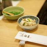 濱田屋 - お通しの酢モツ