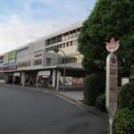 あじろや - 広島駅
