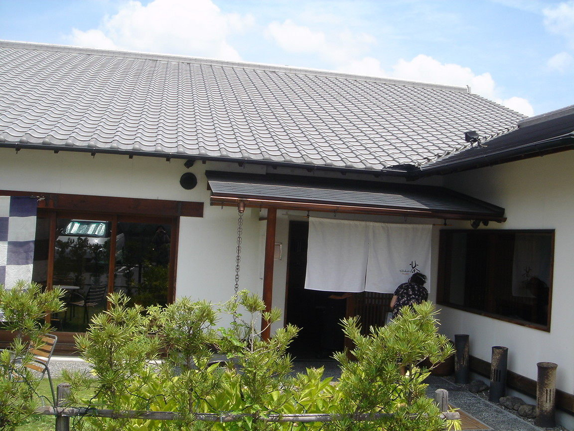 Rikyu 茶寮