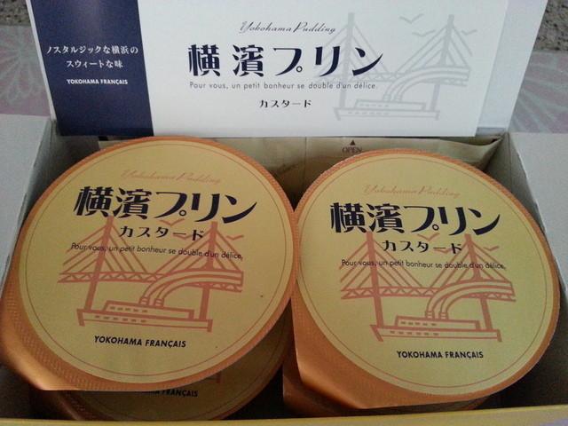 横浜フランセ 反町本店 - 4つ入っています