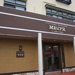 ロシアチョコレートの店 マツヤ - 新しいお店