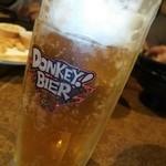 21283733 - オーガニックビール