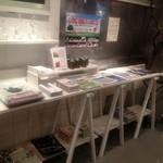 寿司・酢飯屋 -