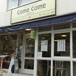 Come Come -