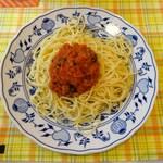 ミチス - トマトとツナのオリーブパスタ