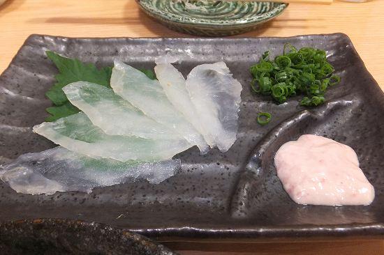 鯉寿司 王禅寺店