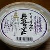 とようけ屋山本 - 料理写真: