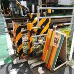 オニバスコーヒー - 奥沢駅踏切そばの看板
