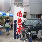 椛屋 - お店は梅島駅から歩いて10分ちょっとのところにあります。