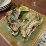 創作居酒屋 レストラン ノア - 鬼殻焼(2ヶ):880円