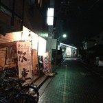 双庵 - 秋川駅 笑笑となりのカラオケアデン、向かいの路地を入ったところにあります。旧与喜舎さん。