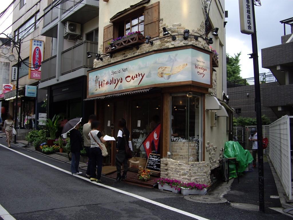 ヒマラヤカリー 参宮橋店