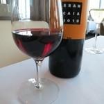 モダンフレンチ 「コラージュ」 - (BRAN CAIA2010)軽めのミディアムボディなイタリア、トスカーナの赤です