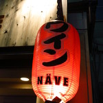 NAVE -