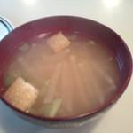 ハーイ・ハニー - お味噌汁