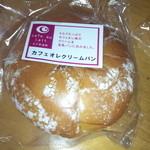 オリエンタルベーカリー - カフェオレクリームパン
