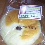 オリエンタルベーカリー - 豆乳クリームパン