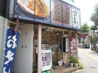 つぼみ家 四谷店