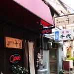 千慶 - お店の入口