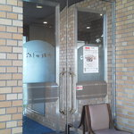 ビストロ備前 - 2階入り口