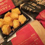 浜鶏 - ちいさいジャガフライ2013/09