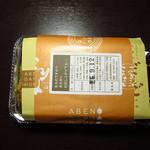 21308736 - きなこ団子 5本 375円