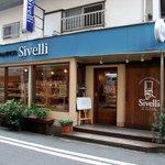 パニフィチョ・シベリ - JR摂津本山駅南出口から東へ