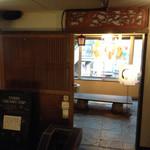 福岡 海山邸 - 林神龍 籠り山荘 久兵衛 博多店 入口