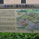 21313430 - 道の駅全体の地図