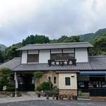 伊万里鍋島焼会館 軽食・喫茶コーナー - (2013/8月)伊万里鍋島焼会館の外観