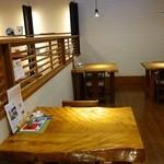 伊万里鍋島焼会館 軽食・喫茶コーナー - (2013/8月)喫茶コーナーテ0ブル席