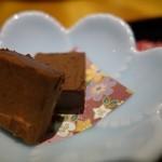 伊万里鍋島焼会館 軽食・喫茶コーナー - (2013/8月)ホットコーヒーについていた生チョコアップ写真