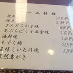 梅乃寿司 - 2013/09定番のもの。