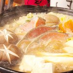 横浜ビアホール KIMURAYA - 石狩鍋