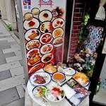 BOSPHORUS HASAN - 店頭のランチ料理サンプル
