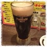 炭火焼鳥専門店たろう - 『プレミアムモルツ 黒』 …これ飲ませてくれるお店少ないんだよね…やっぱりうまい!