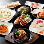 SecondEarth.Diner - コース料理 2,500円 1,500円からご用意