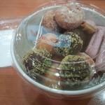 ミスタードーナツ - ミスドビッツ(18個)¥630
