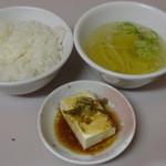 21318228 - ライス、スープ、中華風冷奴 ※日替わり定食より