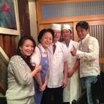 名登利寿司 -