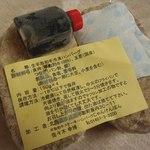 21320745 - 持帰りハンバーグの内容;原材料表記や焼き方指南もきっちり (o^ ')b @2013/09/16