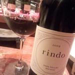 21321302 - ケンゾーエステイトワインうまいっ!
