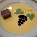シュマンドール - チョコレートのパヴェ